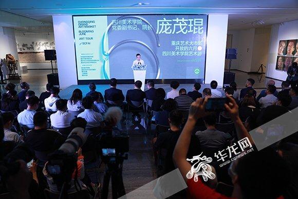 """万件作品线上线下都能赏 2021""""开放的六月——四川美术学院艺术游""""来啦!"""